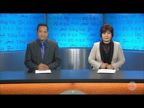 RFA Burmese TV Magazine April 21, 2018