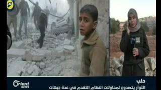 النظام يستهدف أحياء حلب بغاز الكلور السام  للمرة الرابعة