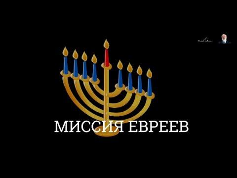 еврейские знакомства в москве