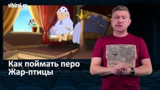 «Киношум» от 16 октября: «Ромео и Джульетта», «Отдать концы», «Горько!»