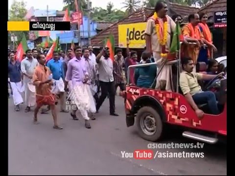 Tiruvalla Assembly Constituency | Election Express 27 Feb 2016