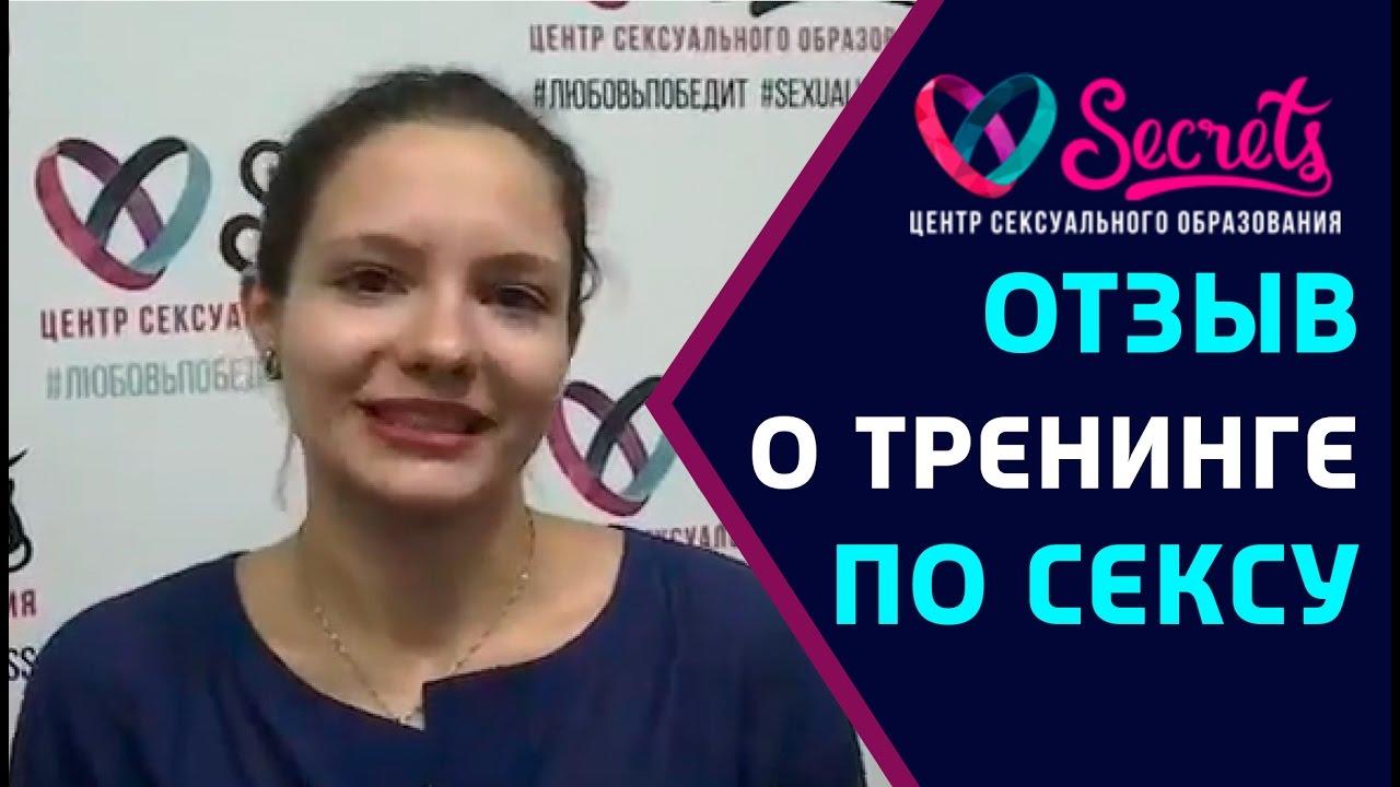 Экспресс москвы секс центре программа в