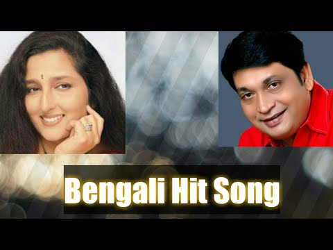 Raag Je Tomar Misty|Jayanta Dey & Anuradha Paudwal||T Series | Bengali Duet Hit Song