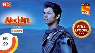 Aladdin - Ep 59 - Full Episode - 6th November, 2018