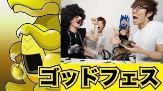 【パズドラ】ゴッドフェスでまさかの神引き!【ヒカキンゲームズ】 thumbnail
