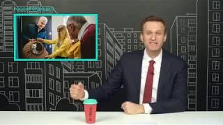 Смотреть видео Мэр Москвы Собянин на новоселье у придуманной несуществующей семьи Курочкиных онлайн