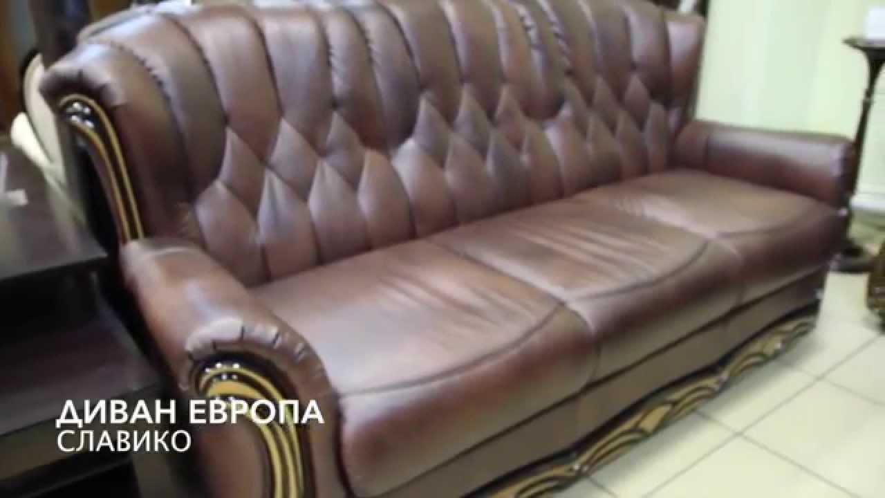 Продажа мебели б/у(диваны,кресла. ) хорошее состояние. Пожаловаться. Приму в дар или куплю за символическую цену диван, кресло-кровать.