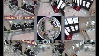 Fisheye 360 degree 1.3 MP Panoramic Camera Real View of Newsurway IPC-360A(www.newsurway.com your security supporter!!!, 2015-01-14T08:47:53.000Z)