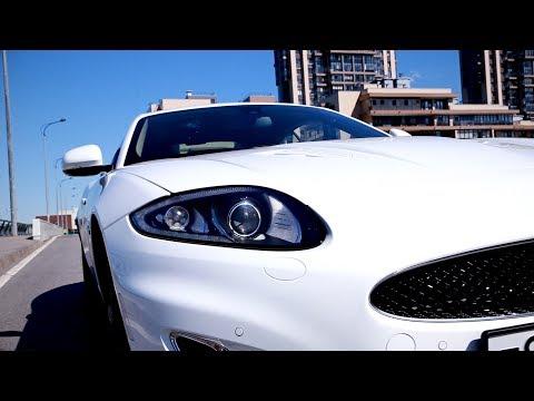 Заведи кота ! Jaguar XKR за 2300 тыс рублей на лето ?