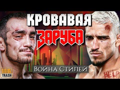 🔥ТОНИ ФЕРГЮСОН VS ЧАРЛЬЗ ОЛИВЕЙРА | UFC 256 | ДЕТАЛЬНЫЙ РАЗБОР ТЕХНИКИ ОТ MMATRASH