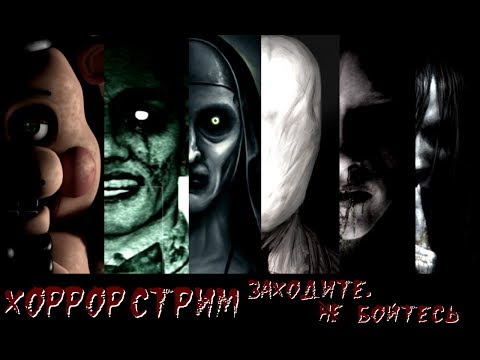 The Evil Within - Стрим #2 + I'm on Observation Duty