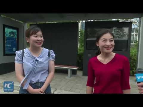 Yutong Bus and Coach - Xinhua News Reportage on Yutong's 5G autonomus bus