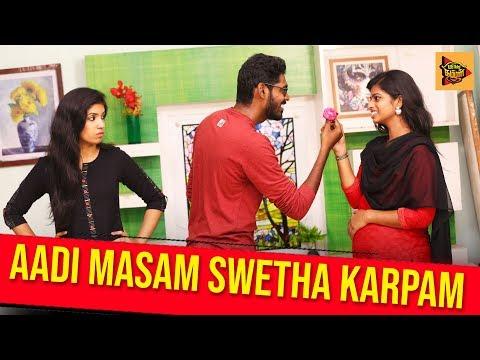 IPL Tamil Web Series Episode #11 | Aadi...