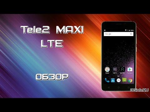 Tele2 Maxi LTE. Обзор