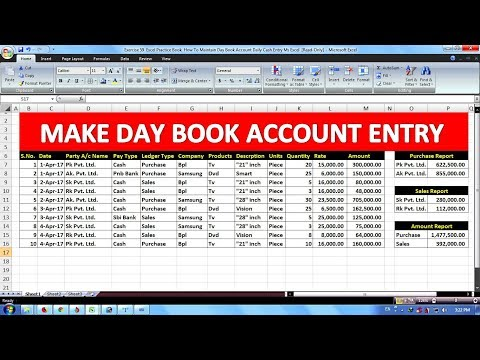 Exercise 59 | Excel Practice Book | How To Maintain Day Book Account Daily Cash Entry Ms Excel