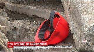 На будмайданчику у Львові під бетонними плитами загинув чоловік