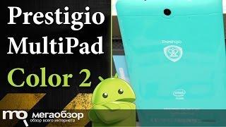 Обзор планшета Prestigio MultiPad Color 2 3G