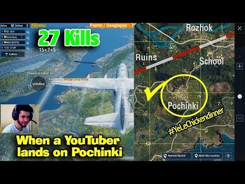Pochinki main utarne ke mazey | When a YouTuber lands on Pochinki | Pubg Mobile Highlights
