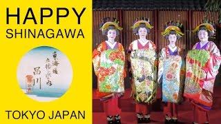 This is the Shinagawa version of Happy. Shinagawa mayor, Kappei Yam...