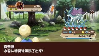 4399 pokemon #10 จับ Suicune โปเกม่อนในตำนาน