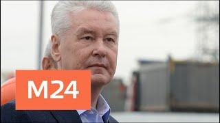 Смотреть видео Мэр Москвы назначил своих заместителей - Москва 24 онлайн