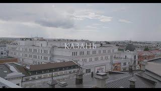 Свадебная прогулка по городу: Казань