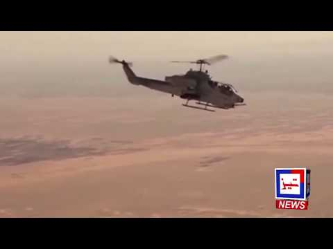 Afghan Kunduz Massacre Nato Usa Airstrike Madrasa Killed 150 Childern  Tez News