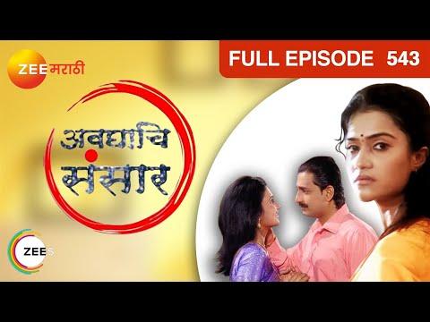 Avghachi Sansaar - Episode 543