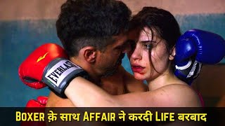 Tiger, Blood in the Mouth (2016) Franse film verduidelik in Hindi