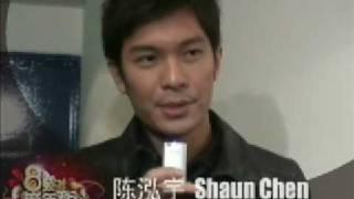 Shaun Chen 2009