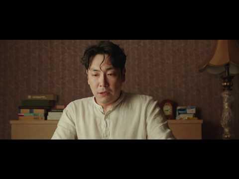 Bluebeard Teaser Trailer (Eng Sub)