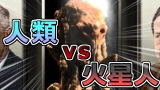 【HoI4】知り合い達と本気で火星人と戦ってみた thumbnail