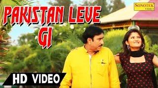 Pakistan Leve Gi | Rajesh Singhpuriya, Sonu Soni, Anjali Raghav | Haryanvi DJ Songs