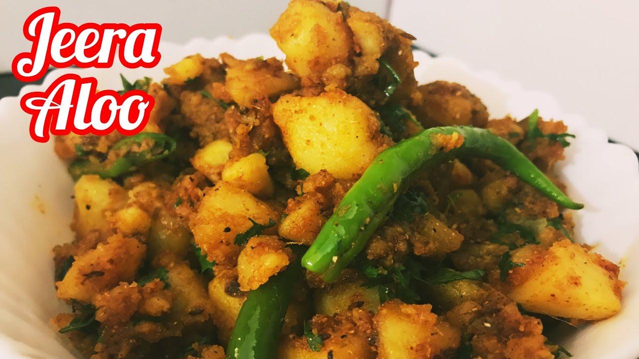 Jeera Aloo Recipe/Aloo Sabzi Recipe By Trish's Kitchen ...