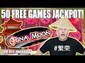 50 Free Games JACKPOT! 🌙 China Moon Slots 🌙 | The Big Jackpot