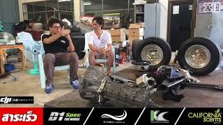 RE-Live : Gt-garage ปลุกผี R32 ในตำนาน โดย SPEED D PROSHOP