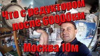 Если не заводится на газе  Испытание Москва м 10