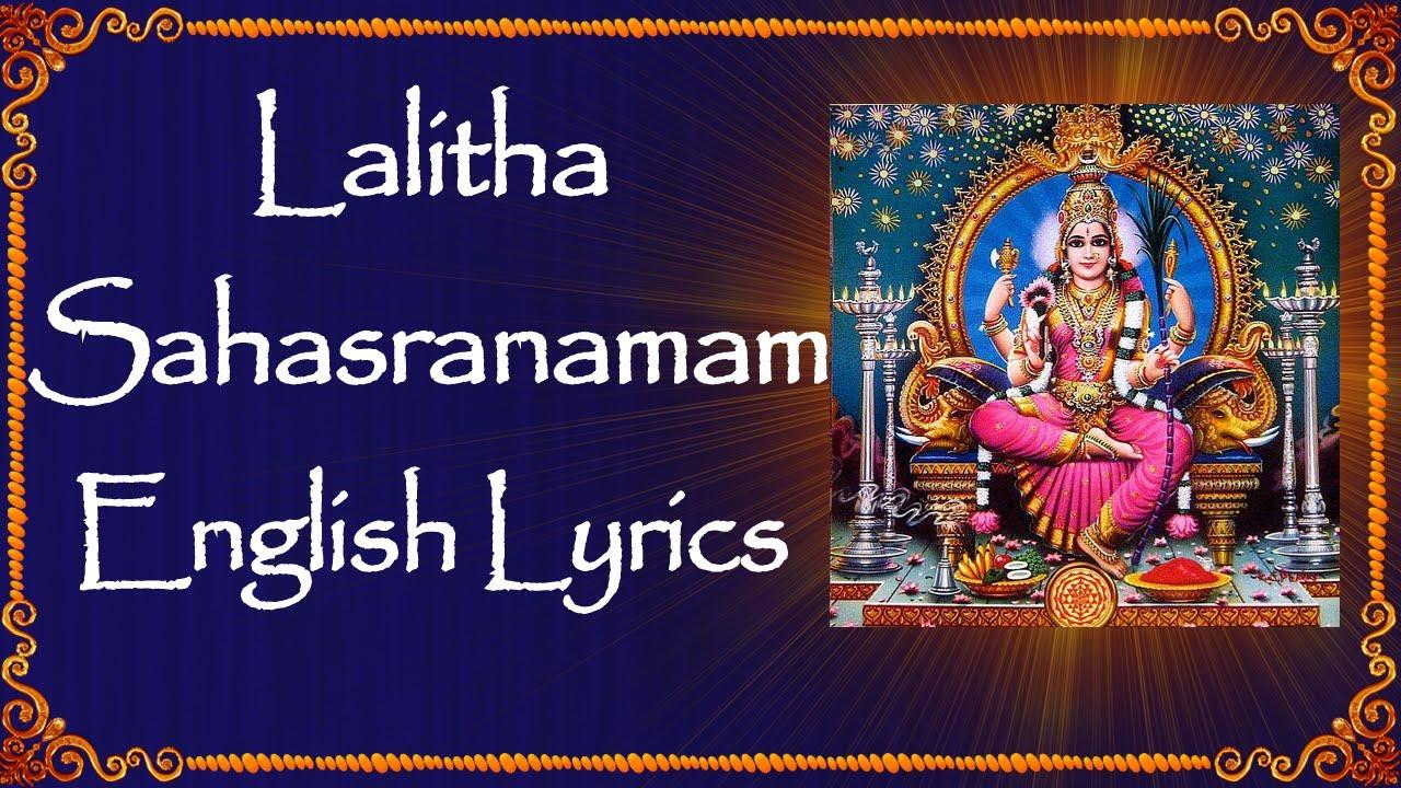 Lalitha Sahasranamam Meaning In Telugu Pdf
