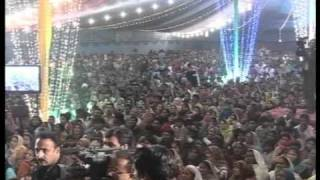 Christmas Aaya Eternal Life Ministries of Pakistan