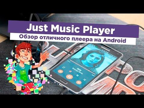 Полные и взломанные приложения на андроид