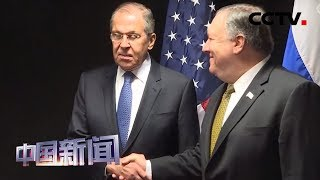 [中国新闻] 俄美外长会晤 未取得实质进展   CCTV中文国际