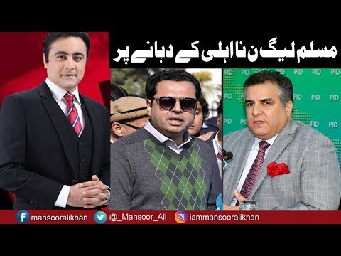 To The Point With Mansoor Ali Khan - 2 February 2018 | Express News