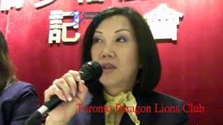 Toronto Paragon Lions Club, 20121116