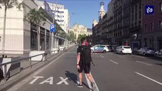 عشراتِ القتلى والمصابينَ إثرَ عمليةَ دهسٍ في برشلونة - (18-8-2017)