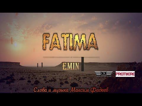 EMIN - FATIMA (2020)