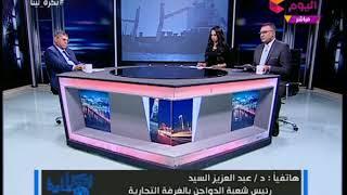 بكرة لينا مع احمد حسن ونشوى الشريف| وردود الأفعال حول أزمة الفراخ المستوردة وحقيقة فسادها 8-2-2018