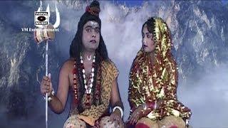 Bhojpuri Birha 2014 Full- Shankar Bane Sukhdev- Ramdev Yadav.