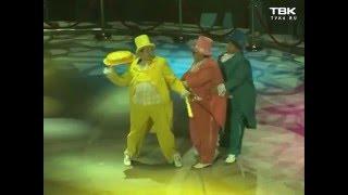 Генеральная репетиция «Шоу воды, огня и света» в красноярском цирке