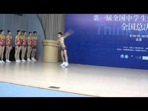Aerobic Dance at China's National Academic Debate Tournament