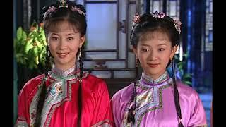 《還珠格格3 MY FAIR PRINCESS III》 第04集(黃奕,古巨基,馬伊琍,周杰,黃曉明)